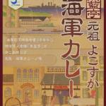 Curry_gyoran2[1]