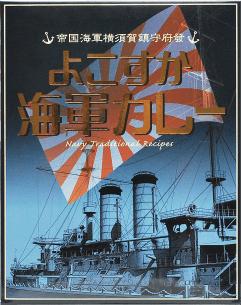 Curry_teikoku[1]