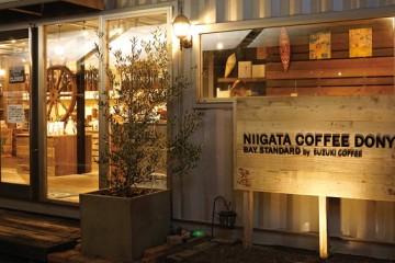 51_COFFEE01